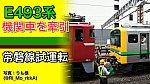 /train-fan.com/wp-content/uploads/2021/05/F9B1F806-C477-4AED-8738-81332DAA5C35-800x450.jpeg