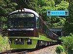 /stat.ameba.jp/user_images/20210508/22/sese5861hana/4e/bc/j/o1000075014938932186.jpg