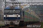 f:id:RED_EF510tan:20210508225217j:plain