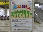 /stat.ameba.jp/user_images/20210508/18/reiwauntensi/a3/3b/j/o0800060014938792162.jpg