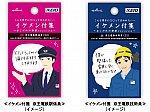 /stat.ameba.jp/user_images/20210508/23/ichitamo/25/42/j/o0868065314938970361.jpg