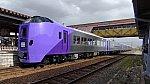 /stat.ameba.jp/user_images/20210509/00/fuiba-railway/74/a2/j/o1080060614938992086.jpg