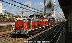 DD510833+CT吹田 _8249