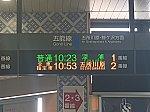 /stat.ameba.jp/user_images/20210509/11/masagotetudou/80/8b/j/o1080080714939142377.jpg
