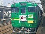 /stat.ameba.jp/user_images/20210509/11/masagotetudou/5e/13/j/o1080080714939142384.jpg