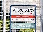 /stat.ameba.jp/user_images/20210509/12/kakogawa86/9d/68/j/o1080081014939171549.jpg