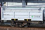 DSO_6157a