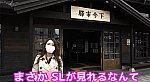 /livedoor.blogimg.jp/hayabusa1476/imgs/3/5/3590ce64.jpg
