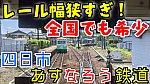 /stat.ameba.jp/user_images/20210510/00/conan-coron/c0/1c/j/o1080060714939580186.jpg