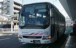 /stat.ameba.jp/user_images/20200110/15/kousan197725/0d/af/j/o1291083014693682732.jpg
