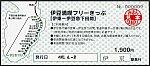 /stat.ameba.jp/user_images/20210508/22/suganuma-tenko/5a/f5/j/o0600026514938941379.jpg