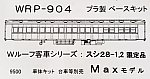 /stat.ameba.jp/user_images/20210510/08/kyusyu-railwayshop/6d/c0/j/o0800042614939670378.jpg
