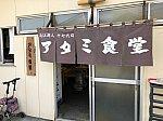 /stat.ameba.jp/user_images/20210509/21/kazu0418555/12/4d/j/o0640048014939505610.jpg