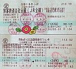 /stat.ameba.jp/user_images/20210509/16/sa-chi-aki/c2/c0/j/o1046096214939295969.jpg