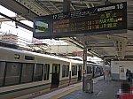 大阪環状線内が運休となり、天王寺止めとなった大和路快速