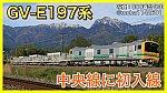 /train-fan.com/wp-content/uploads/2021/05/3E1A748F-F5D0-4E82-B50A-0F5BD19A6937-800x450.jpeg