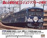/yimg.orientalexpress.jp/wp-content/uploads/2021/05/a7696_1.jpg