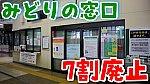 /stat.ameba.jp/user_images/20210511/16/conan-coron/d4/14/j/o1080060514940367416.jpg