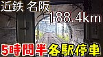 /stat.ameba.jp/user_images/20210511/20/conan-coron/d9/fd/j/o1080060714940470451.jpg