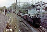 s55_1980_99_001b