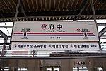 /stat.ameba.jp/user_images/20210512/07/33mbrg33/73/8f/j/o1080072014940633982.jpg