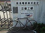hk-syojyaku-188.jpg
