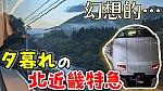 /stat.ameba.jp/user_images/20210512/21/conan-coron/24/68/j/o1080060714940979698.jpg