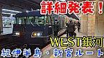 /stat.ameba.jp/user_images/20210513/14/conan-coron/48/12/j/o1080060714941271965.jpg