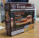 /stat.ameba.jp/user_images/20210411/12/s470913/ea/ee/j/o1024102314924600181.jpg