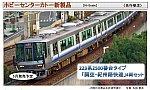 /yimg.orientalexpress.jp/wp-content/uploads/2021/05/10-951.jpg