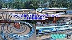 /blogimg.goo.ne.jp/user_image/42/08/a913fdf3b3e62b2eadc37e833fe09a25.png