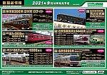 /stat.ameba.jp/user_images/20210513/20/beretta-1102/63/17/j/o0800056814941412134.jpg