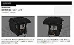 VRM5版D51なめくじ4