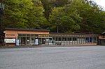 /stat.ameba.jp/user_images/20210513/21/shonan-shinjukuline/b4/a4/j/o0602040014941465117.jpg