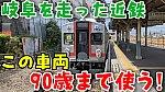 /stat.ameba.jp/user_images/20210513/23/conan-coron/4b/7b/j/o1080060714941517404.jpg