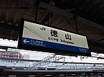 /stat.ameba.jp/user_images/20210427/07/saga-hizen/ae/90/j/o1080081014932710661.jpg