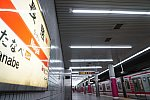 /osaka-subway.com/wp-content/uploads/2021/05/DSC08648-1024x683.jpg