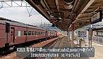 /stat.ameba.jp/user_images/20210514/20/nuaay67443/f3/cf/j/o1830107314941877075.jpg