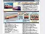 /stat.ameba.jp/user_images/20210514/22/vanbel2000/37/14/j/o0800060014941949188.jpg