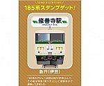 /stat.ameba.jp/user_images/20210514/23/nuru-stamp/3e/5a/j/o0539044614941972264.jpg