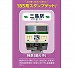 /stat.ameba.jp/user_images/20210514/23/nuru-stamp/12/5f/j/o0499045314941971053.jpg
