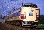 /upload.wikimedia.org/wikipedia/commons/c/c9/183_Shiosai10-no16_20000928.jpg