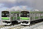 KATO 205系 横浜線 前面帯の補修