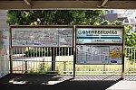 /stat.ameba.jp/user_images/20210515/23/33mbrg33/09/aa/j/o1080072014942491922.jpg