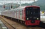 /stat.ameba.jp/user_images/20210515/18/kousan197725/a4/8b/j/o1341086214942322741.jpg