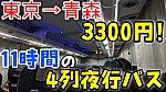 /stat.ameba.jp/user_images/20210516/02/conan-coron/3b/19/j/o1080060714942532507.jpg