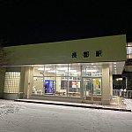 /stat.ameba.jp/user_images/20210515/11/hydrengea01/e0/e1/j/o1024102314942137007.jpg