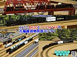 /blogimg.goo.ne.jp/user_image/28/25/bd776d9d13f78da1726c33d2073ee150.png