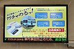 DSCF3684.jpg