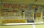 /stat.ameba.jp/user_images/20181114/00/kousan197725/89/7c/j/o0560035714302753362.jpg